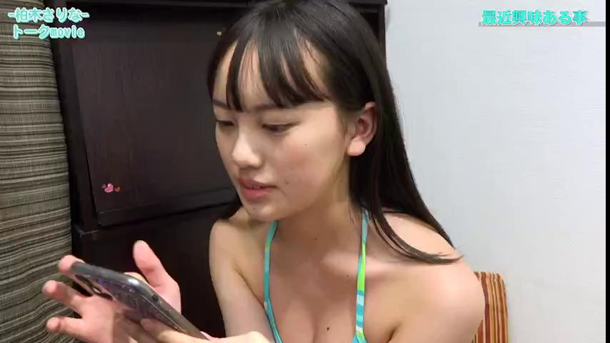 [Minisuka.tv] 2020-09-17 Sarina Kashiwagi - Secret Gallery (STAGE1) MOVIE 01
